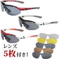サングラス エレッセ レディース Sサイズ スポーツサングラス 交換レンズ5色付き 偏光レンズ 2枚 偏光サングラス 偏光グラス