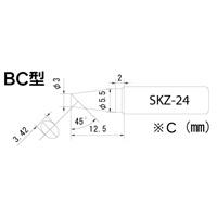 SKZ-01・03専用コテ先 SKZ-24 エンジニア