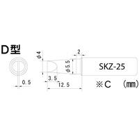SKZ-01・03専用コテ先 SKZ-25 エンジニア
