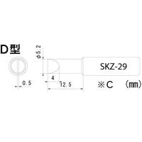 SKZ-01・03専用コテ先 SKZ-29 エンジニア