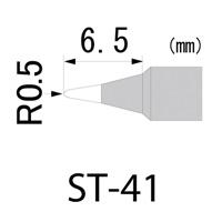 SKB-01用ハイパワーチップ ST-41 エンジニア