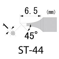 SKB-01用ハイパワーチップ ST-44 エンジニア