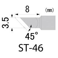 SKB-01用ホットナイフ ST-46 エンジニア