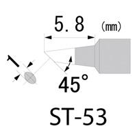 SKB-01用マイクロチップ ST-53 エンジニア