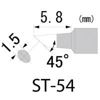 SKB-01用マイクロチップ ST-54 エンジニア