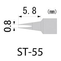 SKB-01用マイクロチップ ST-55 エンジニア