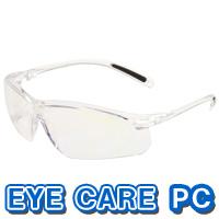EYE CARE PC パソコン専用グラス アイケア ピーシー 小顔 子供用 PC用グラス 青色光線軽減レンズ パソコンメガネ PCメガネ PC眼鏡 PCグラス