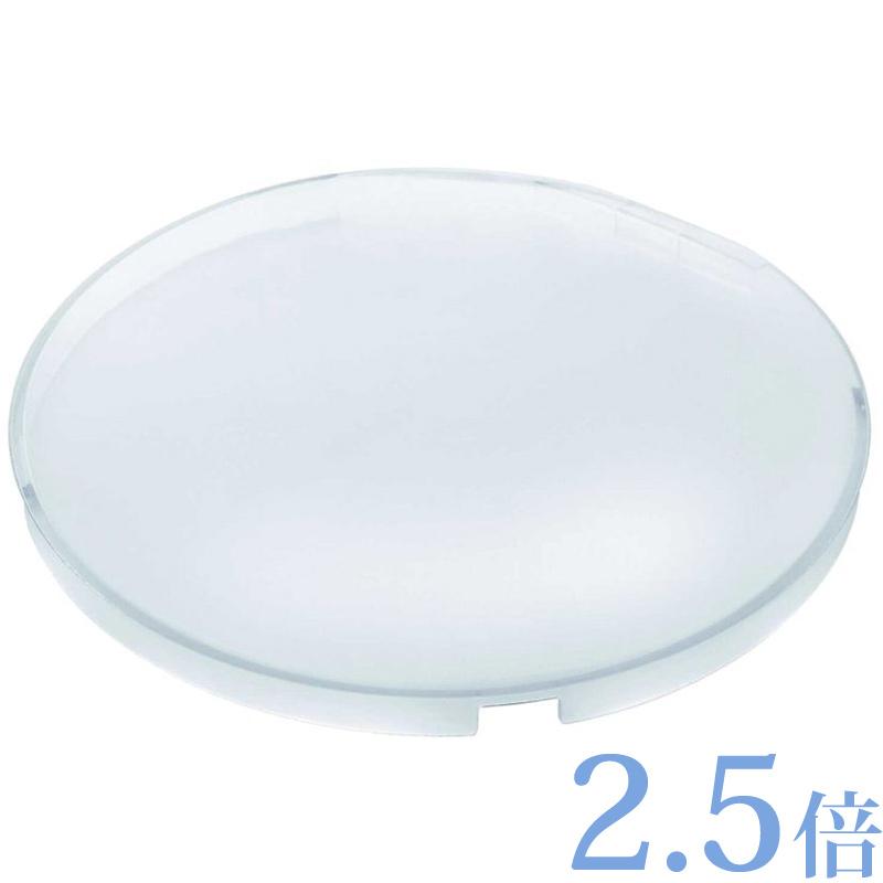 バリオ LED 交換レンズ 2.5倍 エッシェンバッハ ルーペ led ライト付き スタンド おしゃれ 拡大鏡 虫眼鏡 検査 検品 虫眼鏡