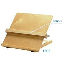 リーディングデスク [reading desk] 用 ガイドレイル 16051 エッシェンバッハ