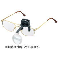 眼鏡にはさむ クリップタイプラボ・クリップ [labo-clip] クリップ+レンズ1枚セット 7倍 片眼レンズ 164670 ヘッドルーペより気軽です エッシェンバッハ