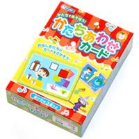 知育玩具 まなびっこ かたちあわせカード 教育 4歳 5歳 カード ゲーム