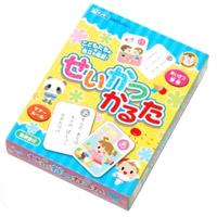 かるた 子供 幼児 カルタ まなびっこ せいかつかるた 知育玩具 3歳 4歳 カード ゲーム