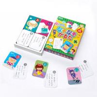 かるた 子供 幼児 カルタ まなびっこ なぞなぞかるた 知育玩具 3歳 4歳 カード ゲーム