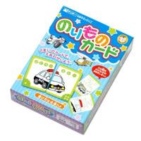 知育玩具 まなびっこ のりものカード 教育 3歳 4歳 カード ゲーム のりものカード