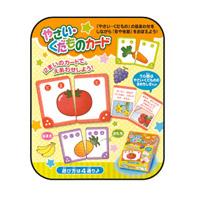 知育玩具 まなびっこ やさい・くだものカード 教育 3歳 4歳 カード ゲーム