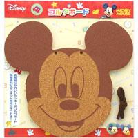コルクボード ミッキーマウス マグネットでくっつく伝言ボード Disney ディズニー ボード ミッキー メモ 文具