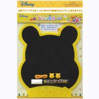 ブラックボード くまのプ―さん 可愛いメッセ―ジボード Disney ディズニー ボード ブラックボード プーさん 伝言板