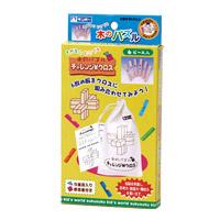 知育玩具 まなびっこ 木のパズル チャレンジWクロス 教育 木製パズル 子供 幼児 小学生 木製玩具 木のおもちゃ