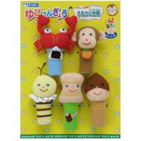 ゆびにんぎょう さるかに合戦 日本のおとぎ話 ストーリー付き まなびっこ 指人形