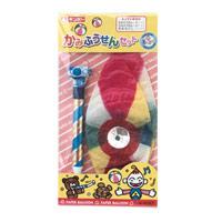 あそびっこ かみふうせんセット 吹きもどし付き 紙風船 ふうせん かみふうせん 紙ふうせん 昔おもちゃ おもちゃ