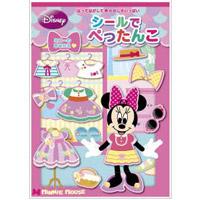 マグネットでぺったんこ ミニーマウス かわいい 知育玩具 知育玩具 ぺったん 絵本 磁石 ミニー はる