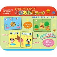 もじあわせカード ディズニーキャラクターズ 知育玩具 教育 Disney カード ゲーム 3歳 4歳 5歳