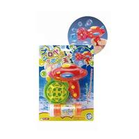 【メーカー在庫限り】 知育玩具 あそびっこ プロペラ シャボン玉 シャボン玉 教育知育玩具 おもちゃ 3歳 4歳 5歳 6歳 幼児 小学生