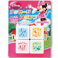 スタンプ メッセージスタンプ ミニーマウス Disney ディズニー 4種類のメッセージ ミニー スタンプ お手紙 ペッタン 子供 女の子