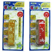 光る☆反射テープ G-FRIEND 夜間の交通安全に 防犯 テープ 反射 交通安全