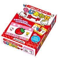 知育玩具 もじあわせカード ハローキティ キティちゃん サンリオ 教育 ひらがな ゲーム 知育 女の子 3歳 4歳 5歳 6歳 幼児 子供 小学生