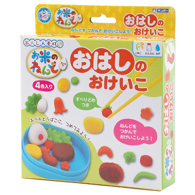 お米のねんど おはしのおけいこ セット 粘土 おもちゃ お箸 持ち方 練習 お稽古 知育玩具 3歳 4歳 5歳 工作 幼児