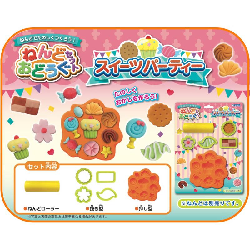 ねんどおどうぐセット 抜き型 押し型 ねんどローラー おもちゃ スイーツパーティ クッキー ケーキ 粘土工作 知育玩具 3歳 4歳 5歳