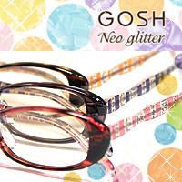 メラニングラス ゴッシュ PCメガネ レディース サングラス 美白 UVケア パソコンメガネ おすすめ おしゃれ 花柄 紫外線対策