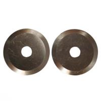 プラックロール用ブレード [2枚] 1629 EDMA エドマ 石膏ボード用 カッター 切断 工具 ハンドツール