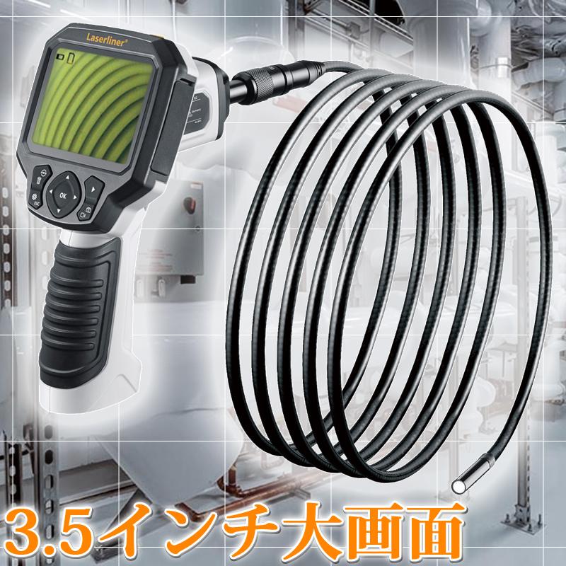 ビデオフレックスG3ウルトラM10 UMAREX 保守 点検 ダクト 排水管 工業用内視鏡 撮影