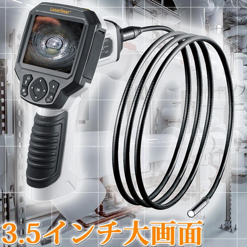 ビデオスコープXXL UMAREX 保守 点検 ダクト 排水管 工業用内視鏡 撮影