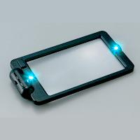虫眼鏡 LEDライト付き カードルーペ HL-90 カード 2倍 55×90mm 池田レンズ