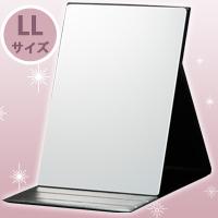 いきいきミラー折立 LLサイズ IK-02 堀内鏡 ミラー 鏡 化粧 メイク ミラー