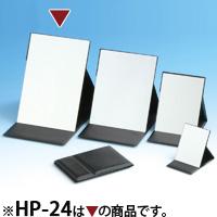 折立 ミラー エコ [LL] HP-24 プロモデル 堀内鏡工業