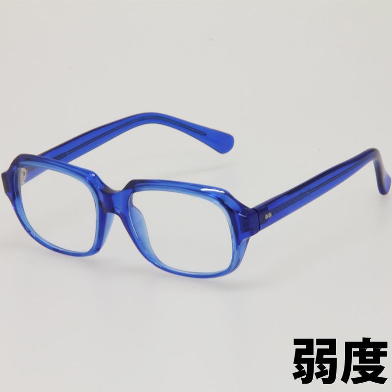 老眼鏡 弱度 ブルー S-101N-BL シニアグラス 窓口 受付 おしゃれ 池田レンズ工業