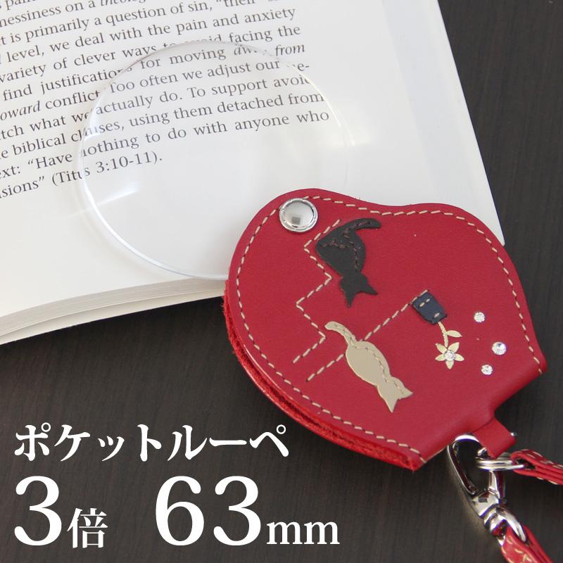ルーペ おしゃれ ストラップ 猫 バッグチャーム 携帯 本革 虫眼鏡 ネコ 雑貨 ネコ柄