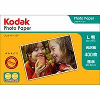 Kodak フォトペーパー 180g L判 400枚 KPE-400L Kenko ケンコー