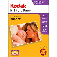 Kodak Hiフォトペーパー 250g A4 50枚 KPP-50A4 Kenko ケンコー