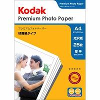 Kodak プレミアムフォトペーパー 275g A4 25枚 KPR-25A4 Kenko ケンコー