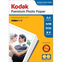 Kodak プレミアムフォトペーパー 275g A4 50枚 KPR-50A4 Kenko ケンコー