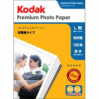 Kodak プレミアムフォトペーパー 275g L判 100枚 KPR-100L Kenko ケンコー