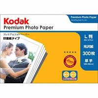 Kodak プレミアムフォトペーパー 275g L判 300枚 KPR-300L Kenko ケンコー