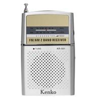 AM/FM ポケットラジオ KR-001 ケンコー 軽量 コンパクト 携帯ラジオ ポータブルラジオ 防災グッズ