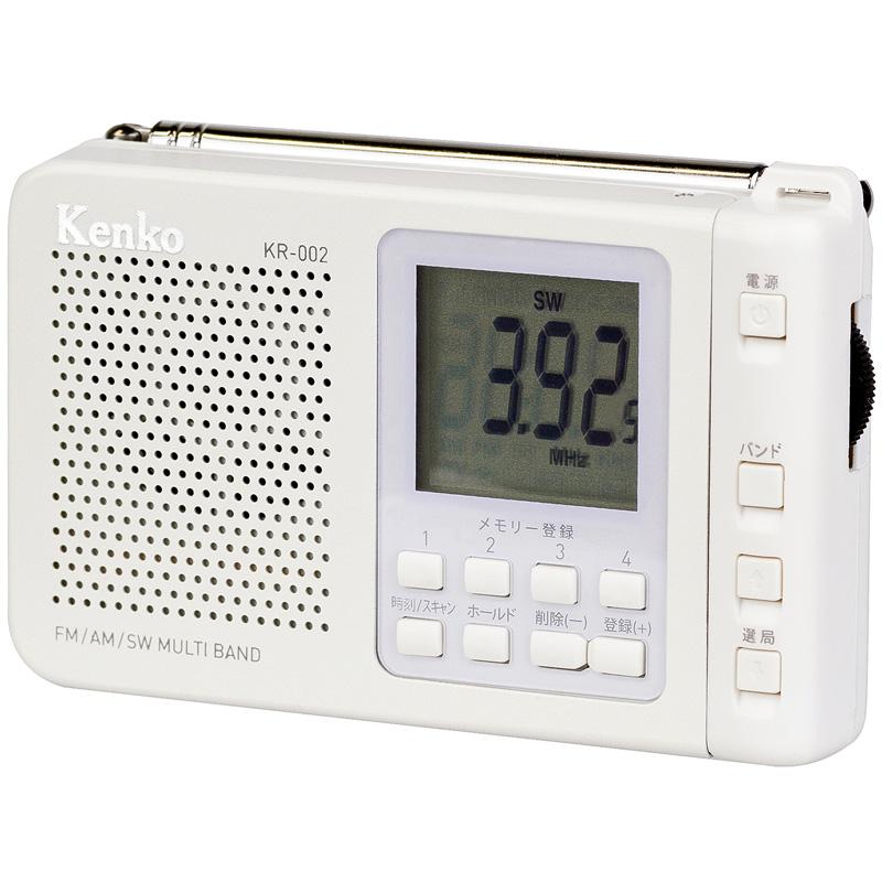 ラジオ 小型 高感度 おしゃれ FM/AM/SW マルチバンド 携帯ラジオ ポータブル コンパクト 防災 イヤホン ストラップ デジタル