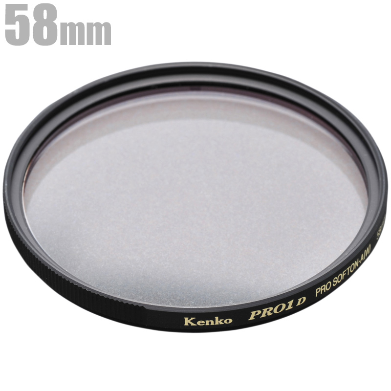 KENKO ケンコー カメラ用 レンズ フィルター 58mm PRO1D プロソフトンA [W] デジタルシリーズ ソフトフィルター 一眼レフ ポートレート 人物撮影 星空 景色